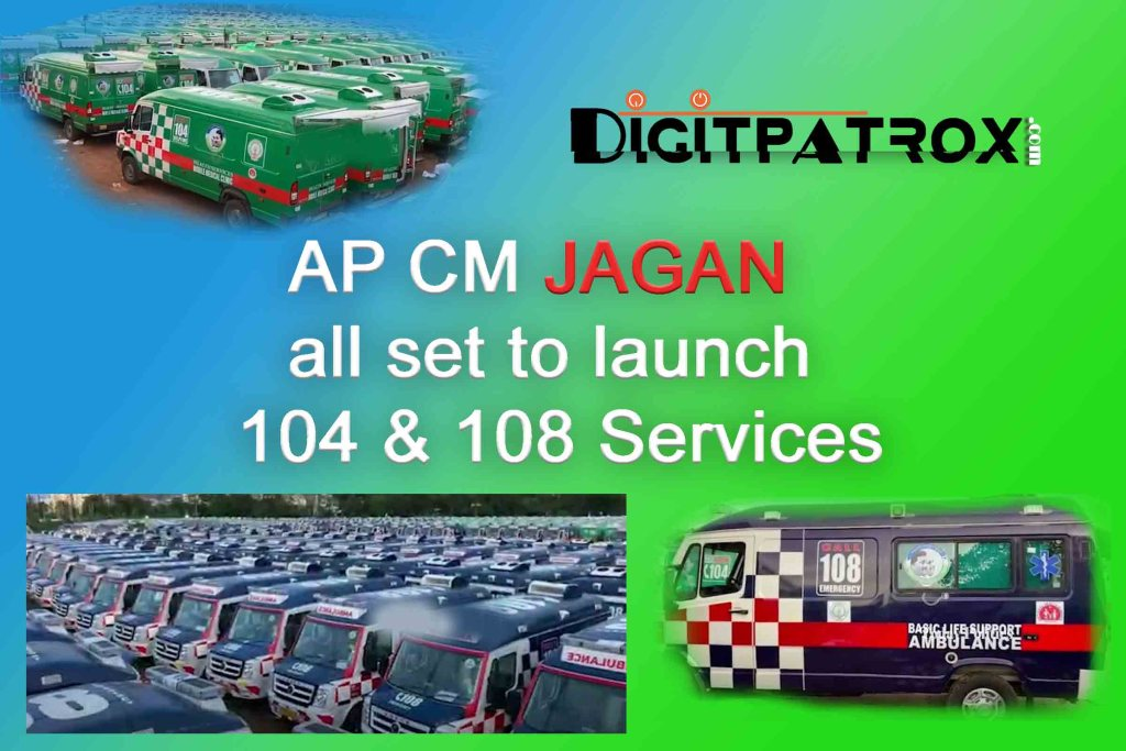 AP CM YS Jagan is going to launch 104 and 108 services once again digitpatrox latest news