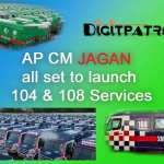AP CM YS Jagan is going to launch 104 and 108 services once again