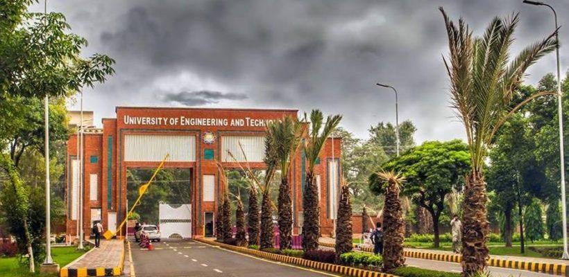 UET Lahore ECAT 2020