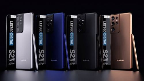 Samsung Galaxy S21 launching date announced