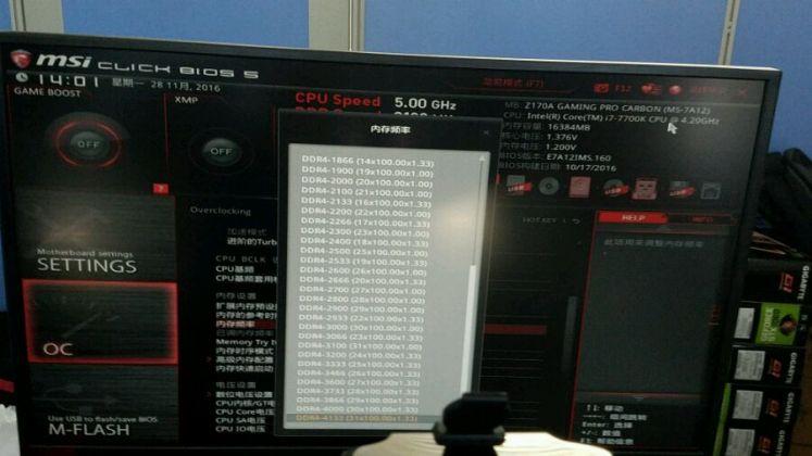 intel-core-i7-7700k-oc-_-01