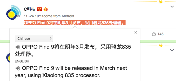 oppo-find-9-snapdragon-835-leak_03