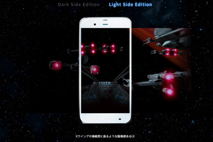 star-wars-smartphones-softbank-_-02
