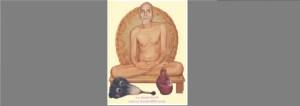 MahaveerKiri_Ji_Maharaj_Cover
