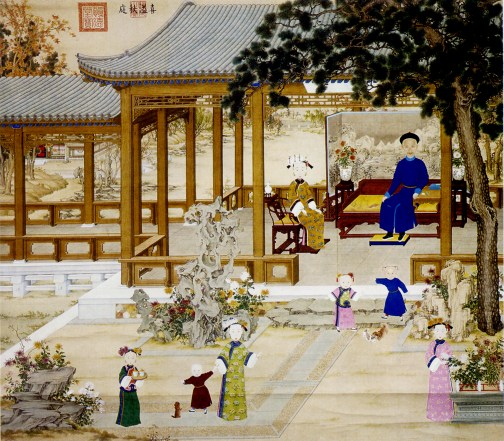 a Chinese painting of the Daoguang Emperor and family