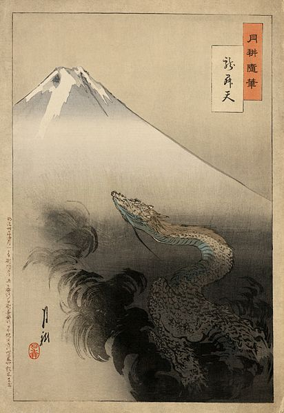 A light colored Japanese painting of Mt. Fuji with a rising dragon in the foreground