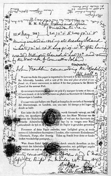 A black and white handwritten note written in the margins of a printed form