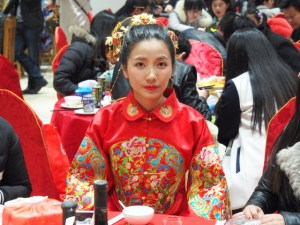 The Bride in China