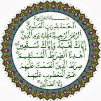 Kearifan Tradisi Membuka dan Menutup Do'a atau Membuka Acara dengan Surat Al-Fatihah