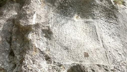 Uklesani natpis bosančicom u stijeni u Donjoj Drežnici