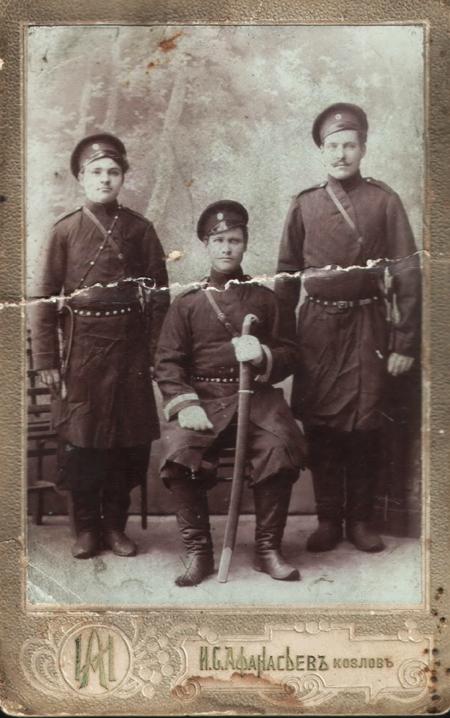 Фото казака И.Ф.Черкесова — Казачий информационный портал ...
