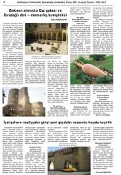 İçərişəhər xüsusi buraxılışı səhifə 5
