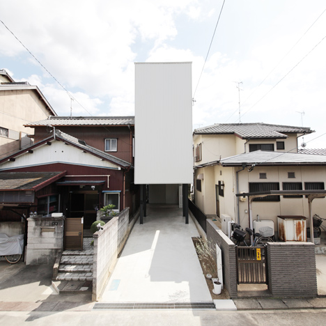 Enterence of the Imai House