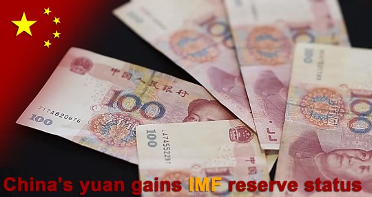 China's yuan gains IMF reserve status | Dilemma X
