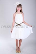 0362. Бальное платье