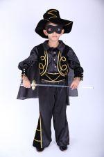 4105. Испанский костюм для мальчика