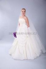 2309. Свадебное платье