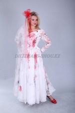 1553 Кровавая невеста