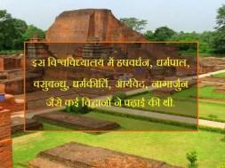 history of nalanda university3