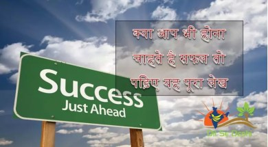 the-biggest-reason-for-this-is-an-impediment-in-the-way-of-success-dilsedeshi2