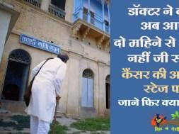 MUMBAI-VARANASI EXPRESS shortfilm