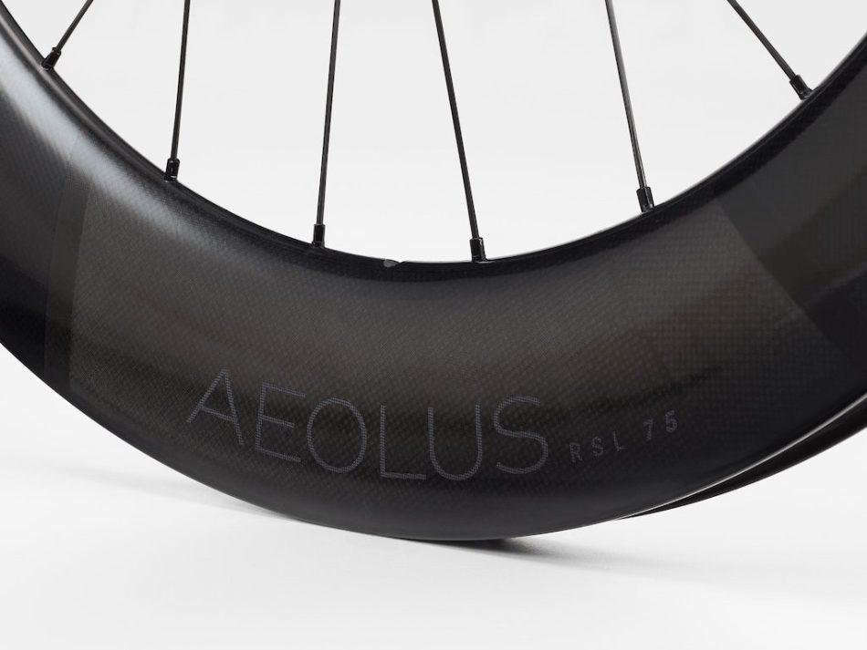 2021 Bontrager Aeolus RSL