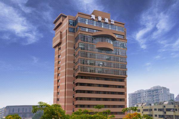 珠海海景酒店 - 珠海3星酒店評價| Trip.com