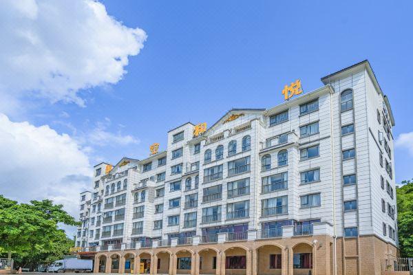 航空和悅酒店(珠海航空新城機場店) - 珠海3星酒店評價| Trip.com