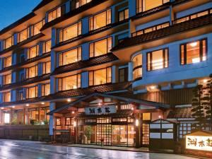 富士河口湖溫泉湖南莊酒店預訂及價格查詢【攜程海外酒店】Fujikawaguchiko Onsen Konanso