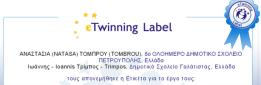 etwin
