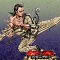 Kotobukiya - Tekken Tag Tournament 2: Baek