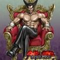 Kotobukiya - Tekken Tag Tournament 2: Heihachi
