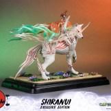 shiranui-web-horizontal-exc-75