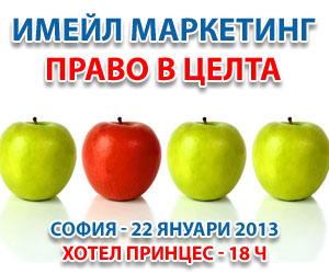 seminar_300_250_12013