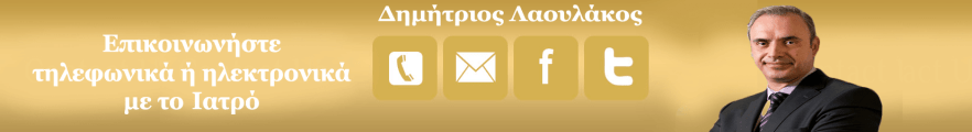 page-banner-contact-us