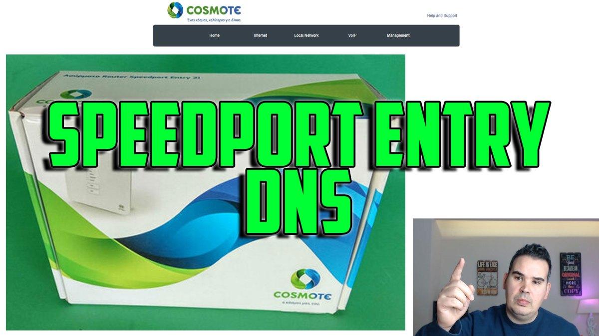 Αλλαγή DNS στο Cosmote Speedport Entry 2i για ταχύτερο και χωρίς φραγές internet