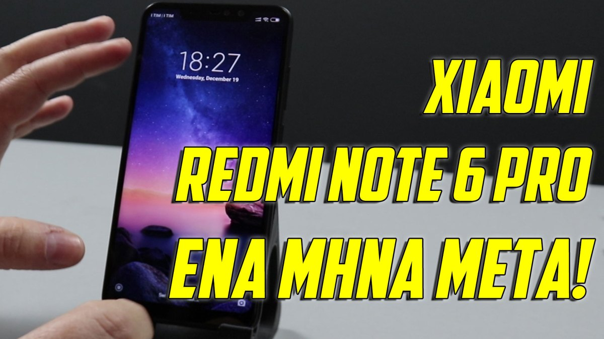 Δοκιμή για ένα μήνα με το XIAOMI REDMI NOTE 6 PRO