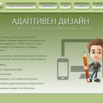 SEO борса - място за избор на оптимизатор