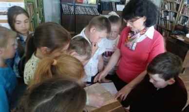 Занятие в библиотеке поселка Угодичи