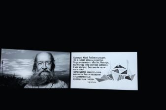 Завершающая часть истории про бороду. Что думают о бороде те, кто ее носит.