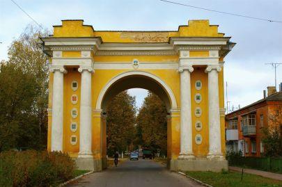 Триумфальная арка, возведённая в 1786 — 1787 гг. по случаю проезда через Новгород-Северский императрицы Екатерины II