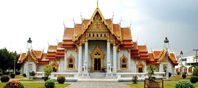 Día 1, Tailandia Esencial