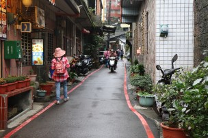 Juifen Alley