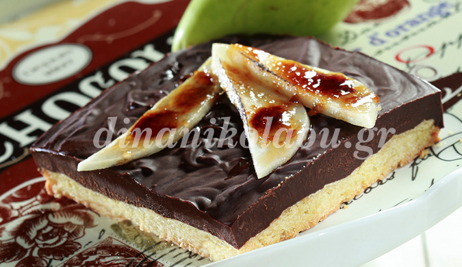 Τάρτα με αχλάδια και κρέμα σοκολάτα