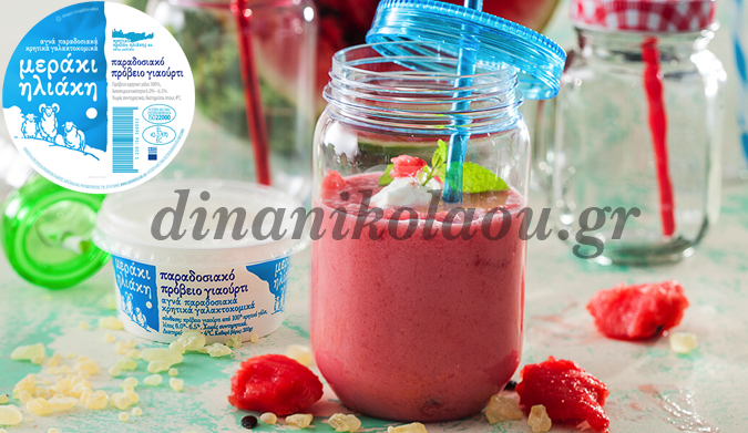 Smoothies με καρπούζι, μαστίχα και παραδοσιακό πρόβειο γιαούρτι