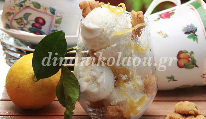 Παγωτό γιαούρτι με μέλι και λεμόνι