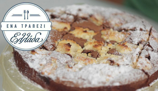 Brownies με Κρητική μυζήθρα
