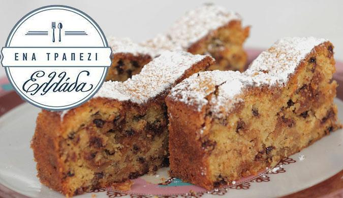 Κέικ με ξερά σύκα, σοκολάτα και άρωμα κρόκου Κοζάνης