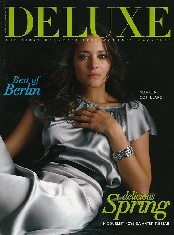 Deluxe | Μάϊος 2008