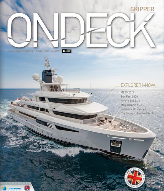 ON DECK | Τεύχος 28, 2013
